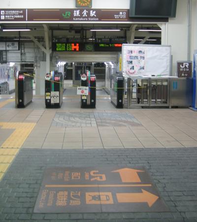 JR鎌倉駅-1